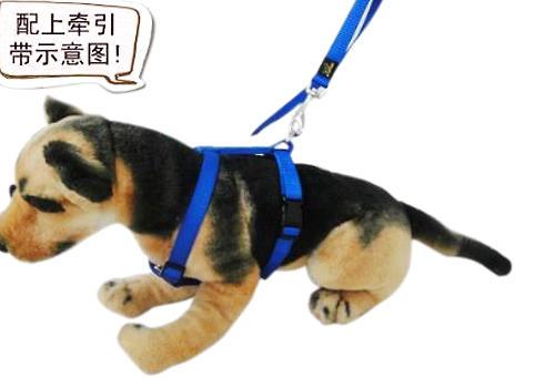 狗狗交通事故纠纷如何处理